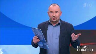 Внешняя политика Украины: время перемен? Время покажет. Выпуск от 02.04.2019