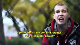 Верь сердцу - клип с субтитрами и на жестовом языке
