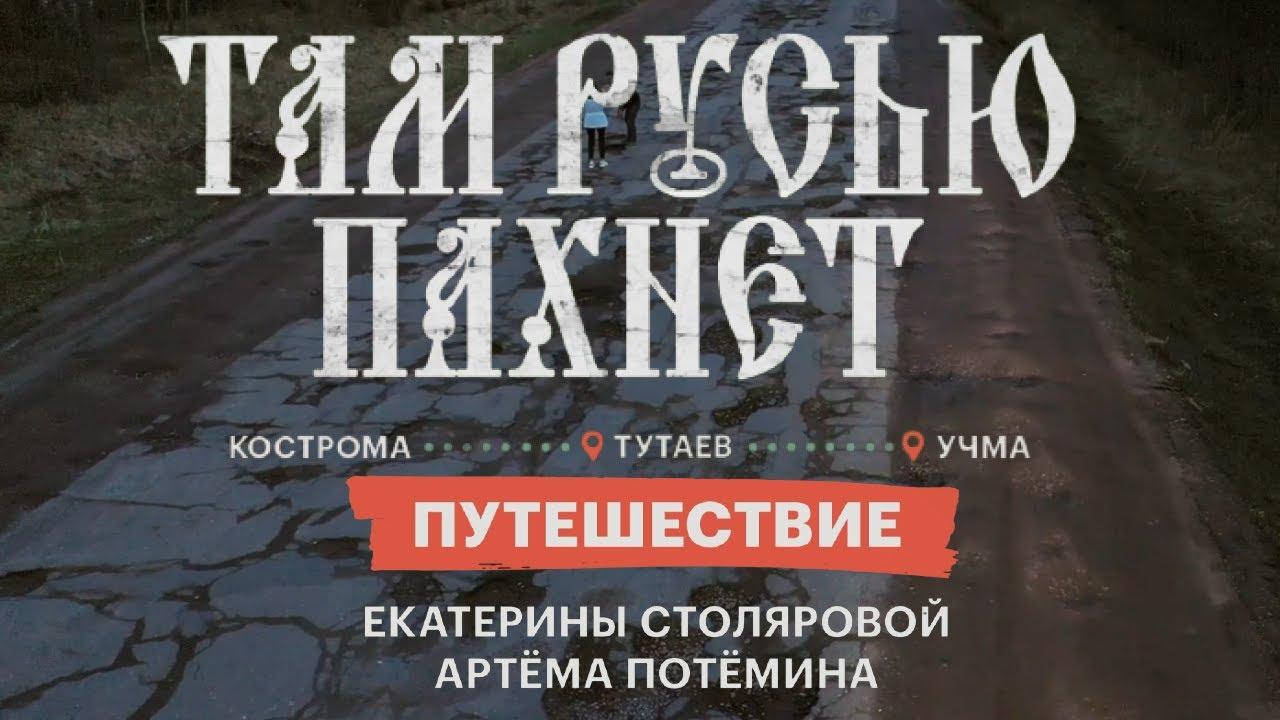 Чем прославился Юрий Хованский Главные скандалы и конфликты блогера с Бастой Птахой и Noize MC