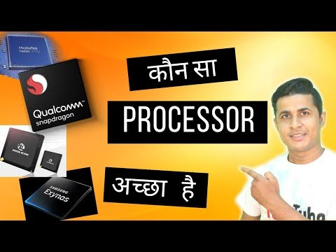 Which Is The Best Processor Or Cpu For Mobile In HINDI