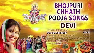 bhojpuri-chhath-pooja-geet-i-devi-i-best-collection-of-chhath-pooja-songs-i-chhath-pooja-2017