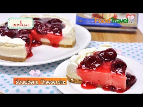 สตรอเบอร์รี่ชีสเค้ก Strawberry Cheesecake