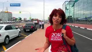 Стадионы Чемпионата мира по футболу FIFA 2018 в России™  Волгоград