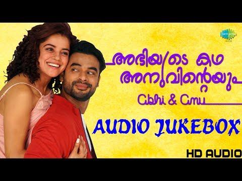 Abhiyude Kadha Anuvinteyum -Malayalam Audio Jukebox | Tovino Thomas, Pia Bajpai | Yoodlee Films