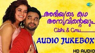Abhiyude Kadha Anuvinteyum Malayalam Audio Jukebox | Tovino Thomas, Pia Bajpai | Yoodlee Films