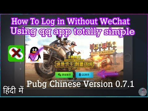 How to Log in Pubg Chinese without Using WeChat Only Using QQ app [Hindi]