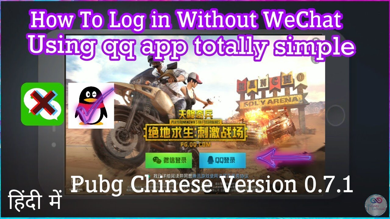 How To Log In Pubg Chinese Without Using Wechat Only Using Qq App Hindi Youtube