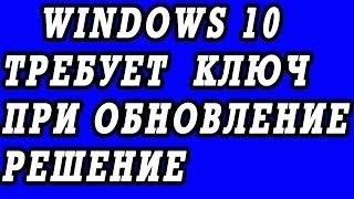 видео Как узнать ключ активации Windows Vista, 7, 8, 8.1, 10