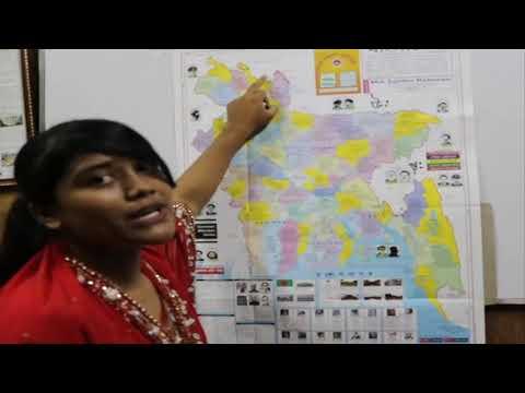 বাংলাদেশের মানচিত্র-Map Of Bangladesh
