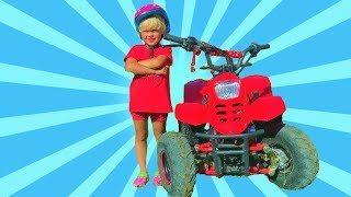 Children's petrol ATV Mowgli S07B. New toy for Eva
