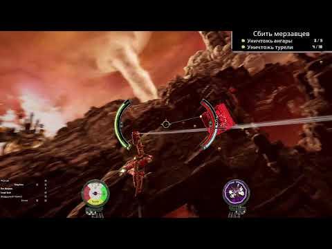 Warhammer 40,000: Dakka Squadron - Flyboyz Edition ★ Walkthrough ⌛ 6 (P.S.) |