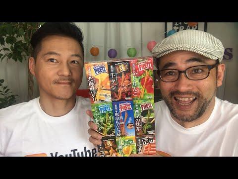 EXOTIC JAPANESE SNACK PRETZ Taste Test Livestream