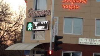 психоделическая реклама в краснодаре(адовая реклама, интересно, так и задумывалось или табло глюкнуло?, 2013-11-24T16:48:27.000Z)