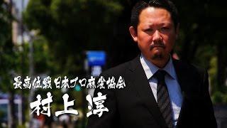 日本で一番麻雀が強いものを決める戦い、麻雀最強戦のファイナル出場枠...