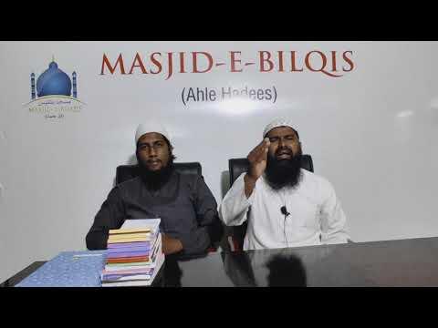 Masjid E Bilqis ka ghalat fahmi ka izala