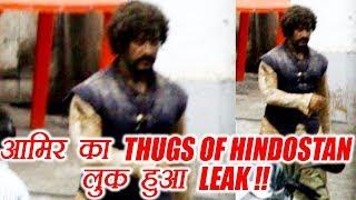Aamir Khan THUGS OF HINDOSTAN Shocking Look REVEALED; Watch | FilmiBeat