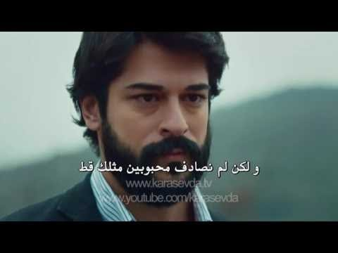 Turkish Film 2018 | فيلم التركي الرومانسي المنتظ�  مترجم