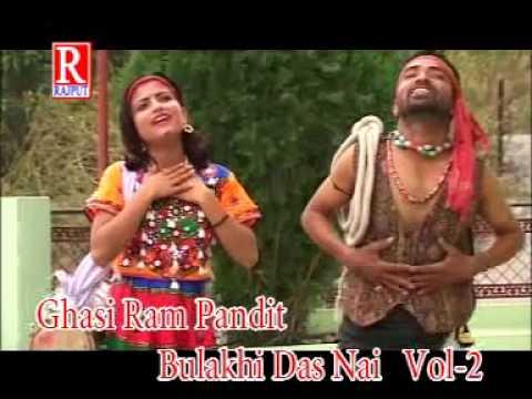 घासीराम पंडित Bulaki Das Nai    Dehati Kissa 2017    Brijesh Kumar Shastri #RajputCassettes