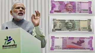 500, Rs 2000 New Notes, All You Need To Know  वनइंडिया हिन्दी