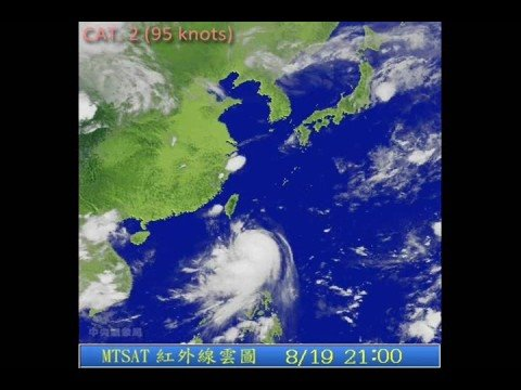 Typhoon NURI (2008/13W) satellite imagery 颱風鸚鵡衛星動畫圖