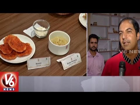Jammu Kashmir Tourism Corporation Hosts Food Festival | V6 News