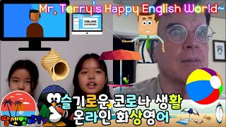 온라인 화상영어51(초등영어) 랜선 영어캠프: Mr. …