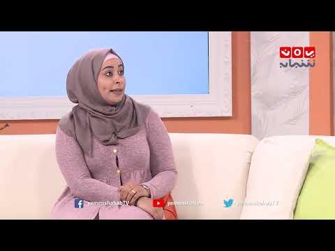 تدخل الاهل في الحياة الزوجية | مع الدكتورة هاجرعبد الجليل -  اخصائية نفسية واسرية | #صباحكم_اجمل