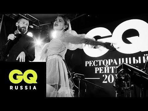 Что попробовать в Москве?