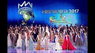 Мисс мира- 2017