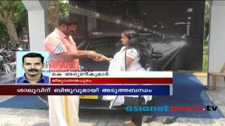 Actress Shalu Menon connection with Solar Plant Scam:Asianet News Exclusive