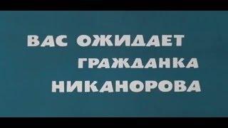 Музыка Яна Френкеля из х/ф
