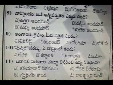 Si Model Papers In Telugu Pdf