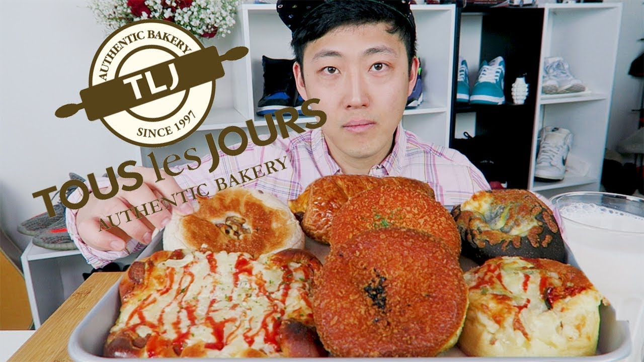 tous les jours korean bakery mukbang youtube. Black Bedroom Furniture Sets. Home Design Ideas