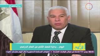 8 الصبح - أ/محمد سعيد يكشف إستعدادات وزارة التربية والتعليم للفصل الدراسي الثاني
