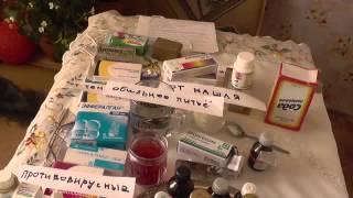 видео Какие антибиотики принимать при воспалении лёгких