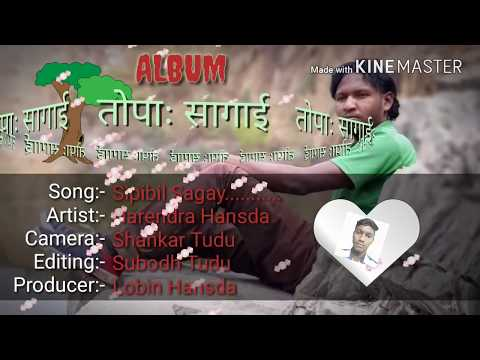 Bewafa Santhali Video 2018 (Album: Topag Sagay)