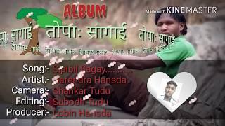 Santhali new video