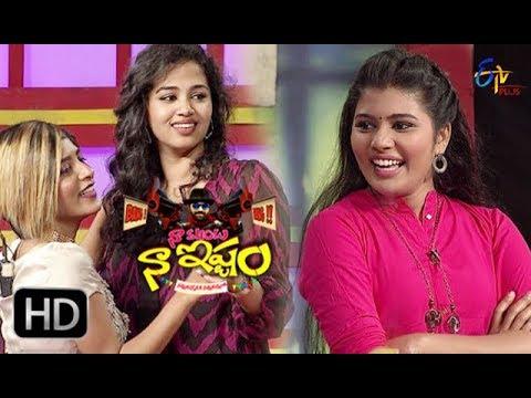 Naa Show Naa Ishtam | 23rd December 2017 | Sharanya, Manisha & Gayatri  | Full Episode 111 | ETV