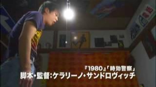 グミ・チョコレート・パイン 予告編 小川すみれ 検索動画 19