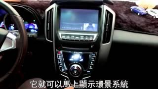 2d avm luxgen u6 升級 胎壓偵測器 手機鏡像 360度環景系統 無損音樂全時顯示介紹 普利汽車影音科技