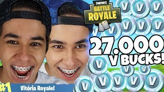 I SPENT 700 REAIS AND BOUGHT 27,000 V BUCKS AT FORTNITE WITH MY TWIN BROTHER!!