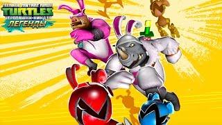 Черепашки-Ниндзя: Легенды - ОБНОВЛЕНИЕ СЕГОДНЯ КРОЛИК ЗАВТРА БАНДИТ (TMNT Legends UPDATE 7.0)