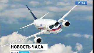 Смотреть видео Пассажиры аварийно севшего в Барнауле иркутского авиарейса вылетели в Санкт Петербург онлайн