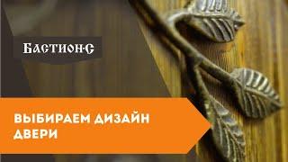 видео Где купить двери входные металлические недорого в Москве