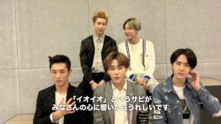 150715 [ENGSUB] [UniCode] UNIQ for RIVERIVER Vol.07(Japan showcase)