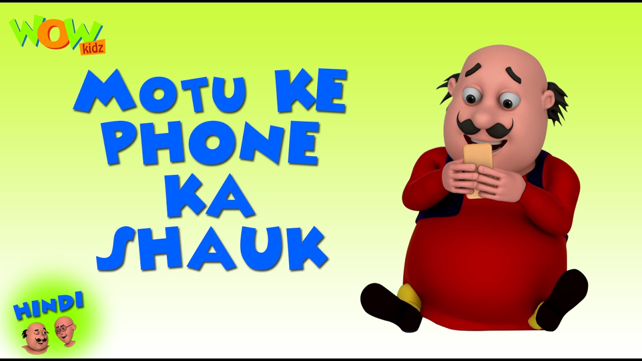 Motu Ke Phone Ka Shauk Motu Patlu In Hindi 3d Animation Cartoon