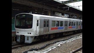 JR九州:スペースワールド駅 811系電車発着シーン