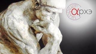 Дмитрий Гусев: 'Устарел ли «основной вопрос» философии?'