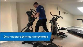 постер к видео Как правильно заниматься на эллиптическом тренажере. Опыт нашего фитнес инструктора.