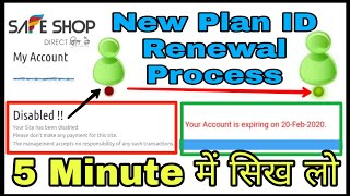 Safe Shop ID Renewal Procces In New Plan 2020 | Red ID Renewal